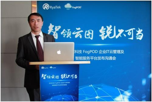 锐亚科技首推FogPOD新零售解决方案