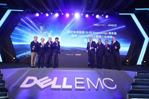 AMD EPYC为戴尔易安信PowerEdge款新平台提供动力