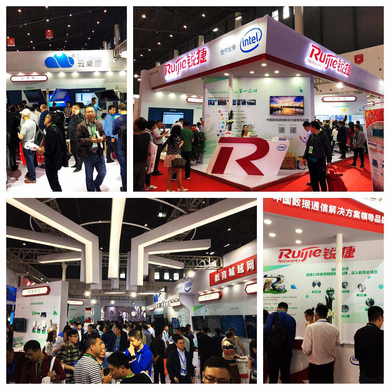 第74届中国教育装备展开幕 锐捷网络用创新领航