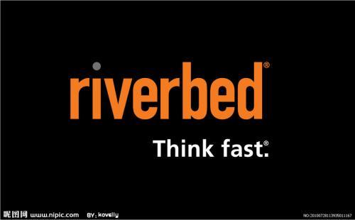 "Riverbed被IDC评为全球企业级WLAN ""主流厂商"""