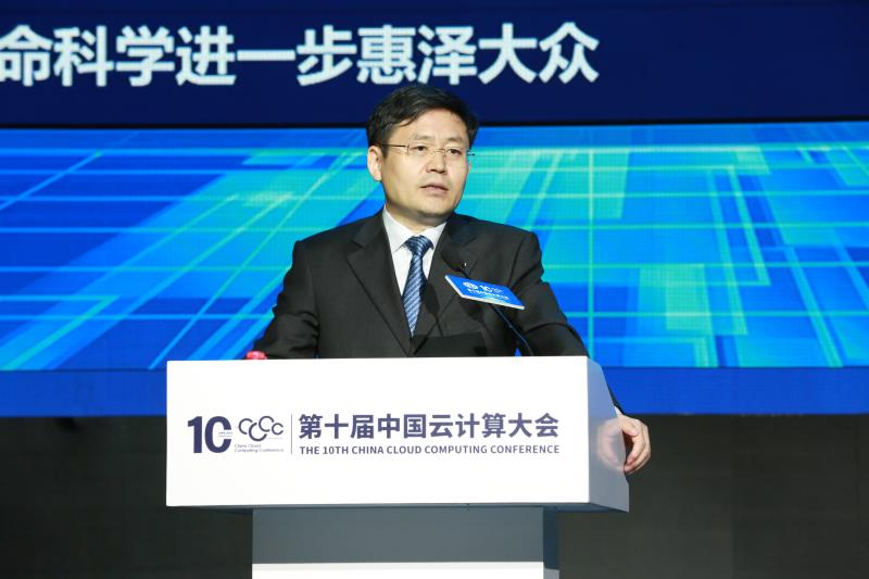 王恩东:让智慧计算赋能实体经济