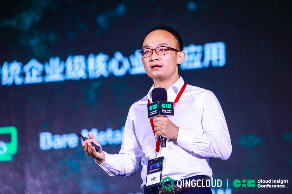 青云QingCloud打造云端ICT服务 实现战略全面升级