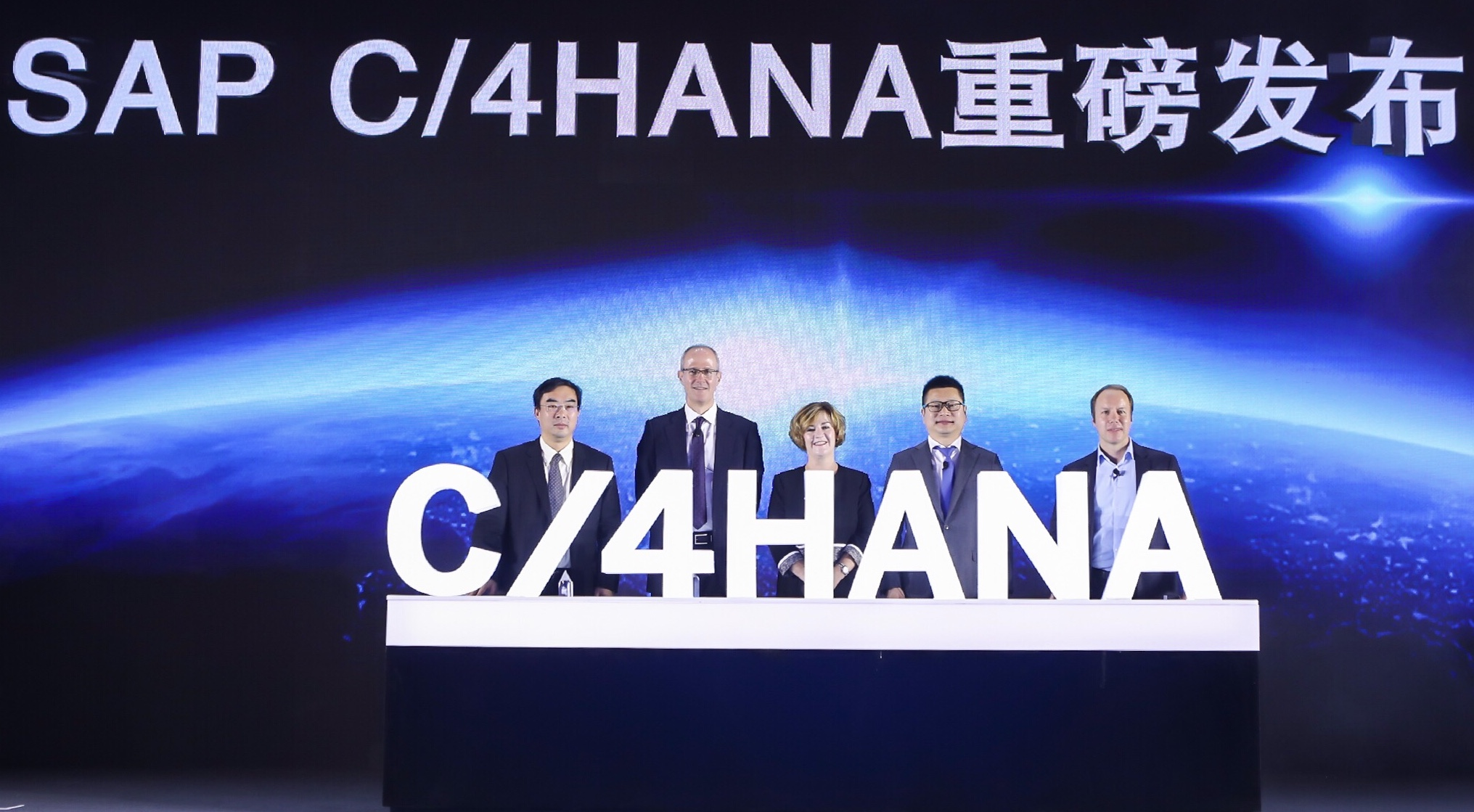 """SAP中国峰会召开,以""""智慧企业""""战略助力中国数字化转型"""