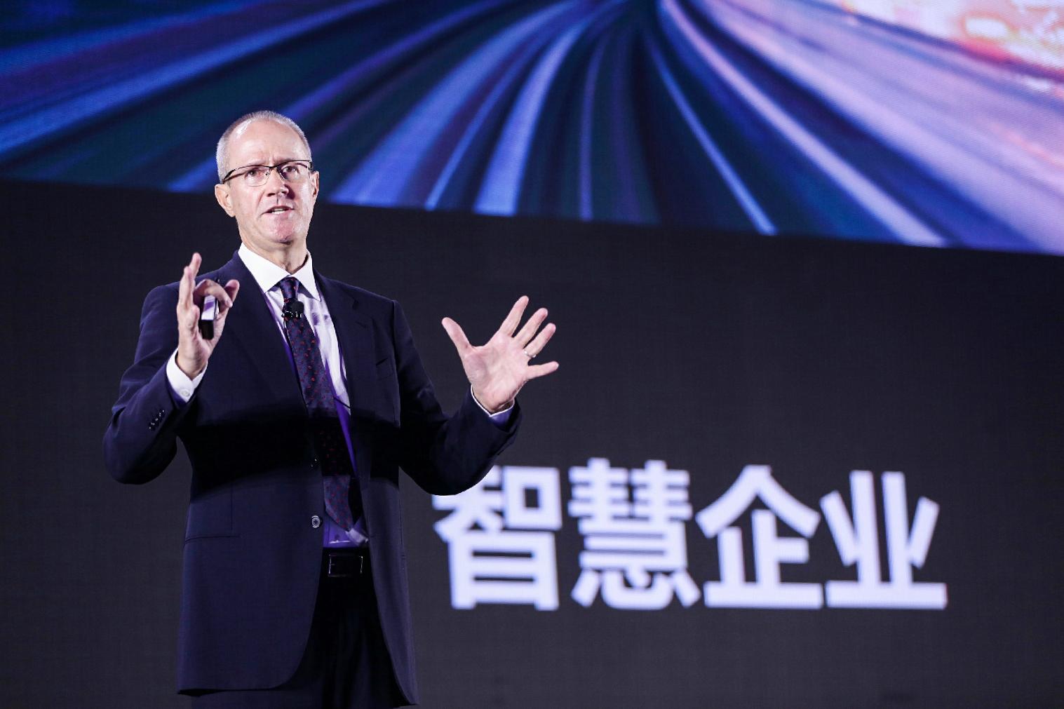 SAP:智慧企业是未来企业发展方向