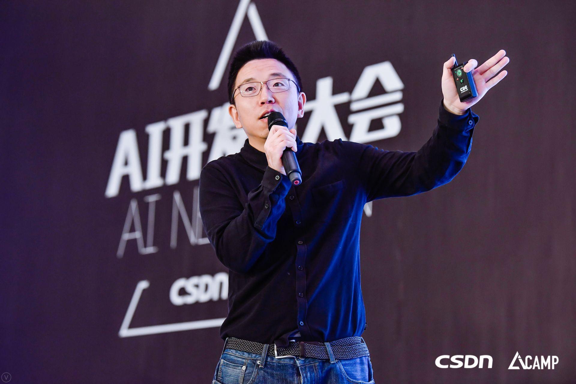 蒋涛:人工智能时代,开发者需要提升自我