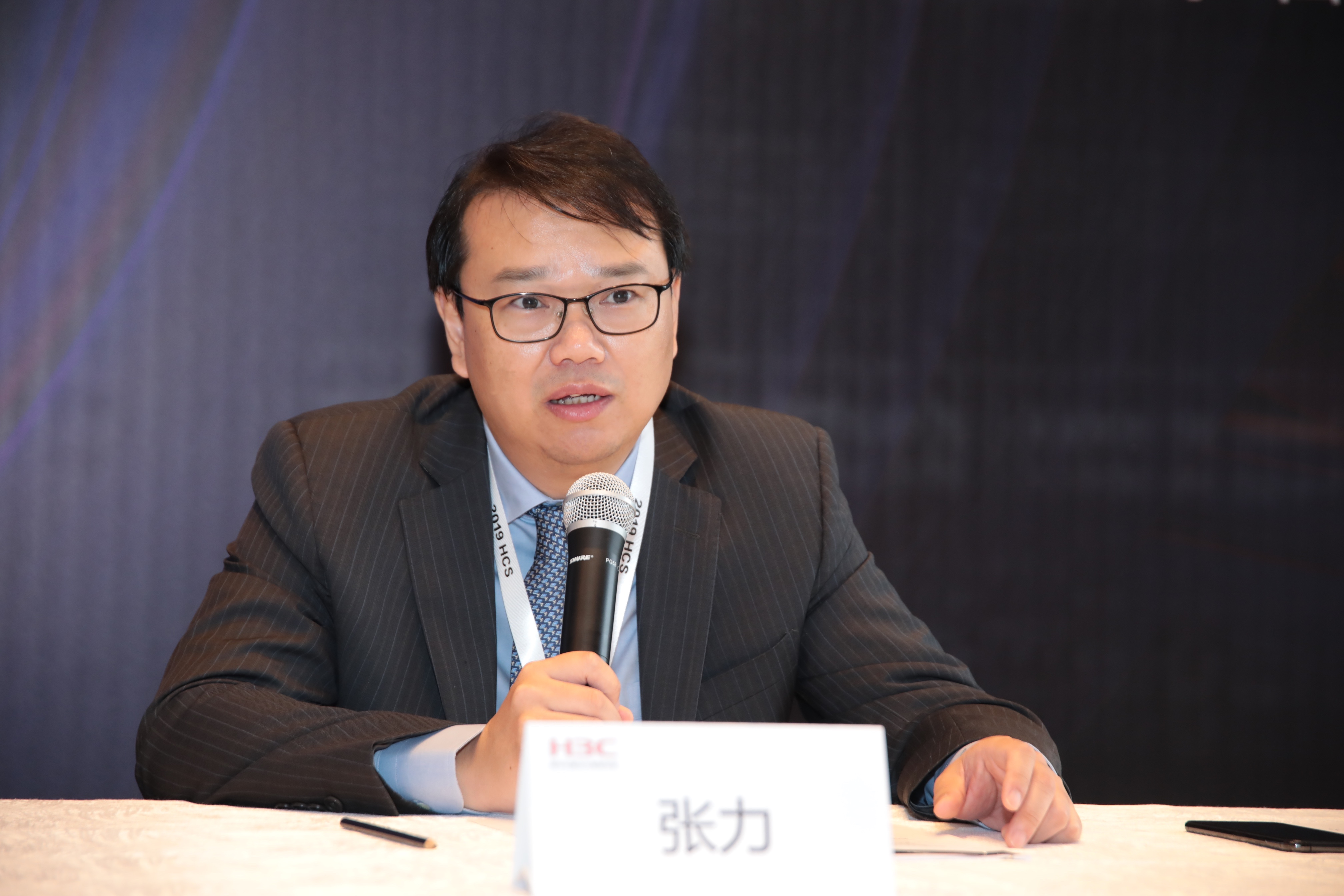 新华三:加速网络安全生态布局,打造主动安全防护体系