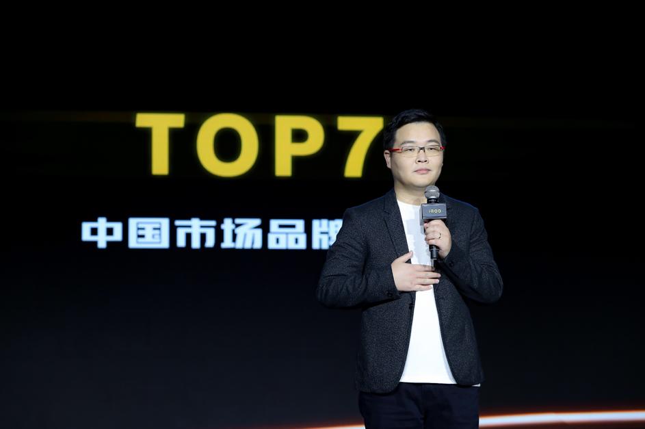 品牌创立不到一年 iQOO成功进入中国市场TOP7
