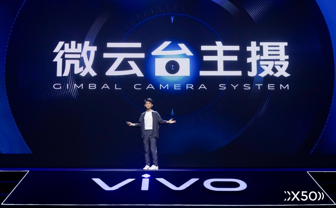 化繁为简 雅致设计理念成就vivo X50系列影像旗舰