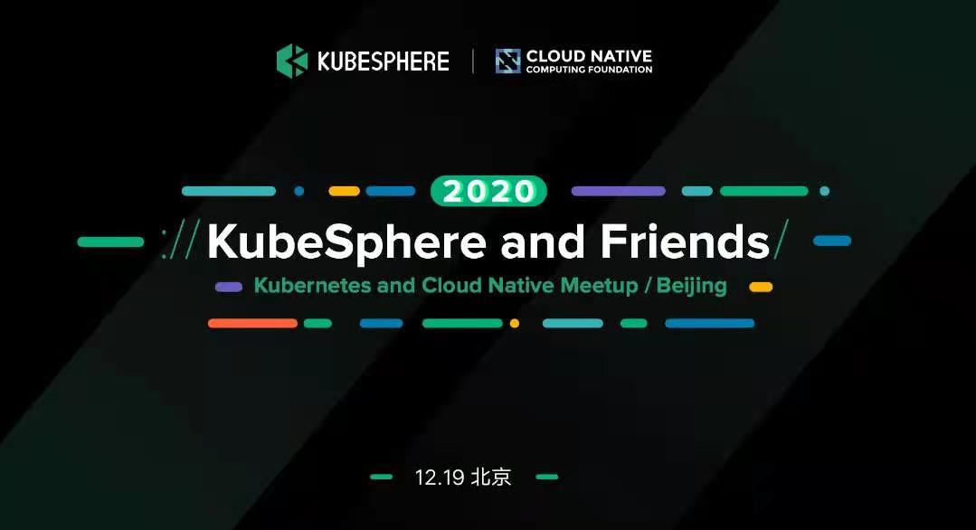 云原生高堂难入?那就让KubeSphere陪你走