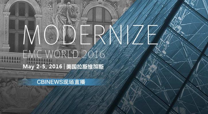 EMC World 2016