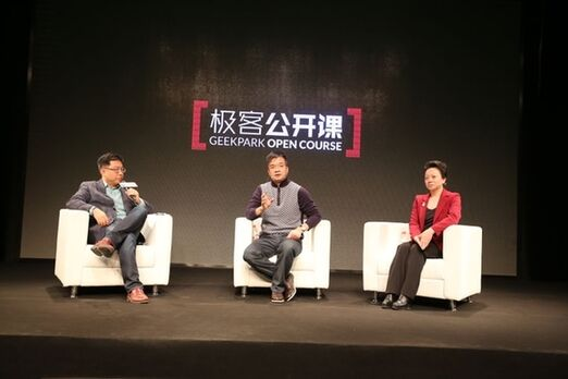 京东胡胜利:电商如何在3C红海中创造蓝海