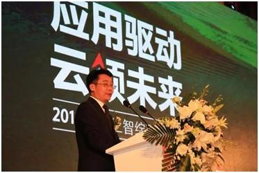 """大力发展区域合作伙伴 新华三启动""""飞跃计划2.0"""""""