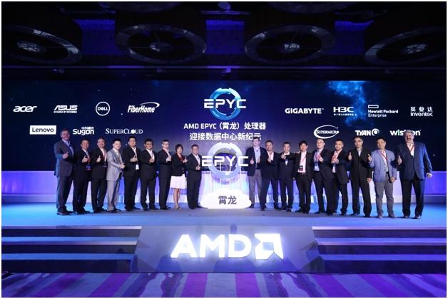 AMD携手产业链合作伙伴召开EPYC(霄龙)技术峰会