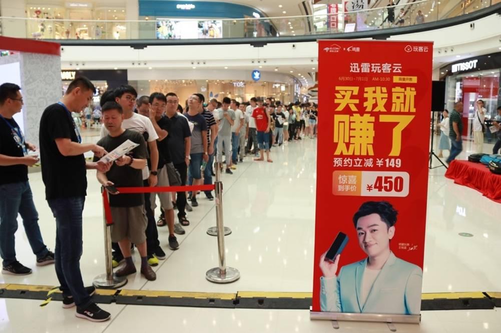 玩客云入驻京东之家:百米长队尝试爆品零售新模式