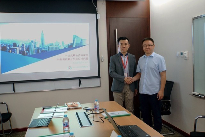 北京供销大数据集团与天辰信强强联合,共同推动工程建造行业信息化