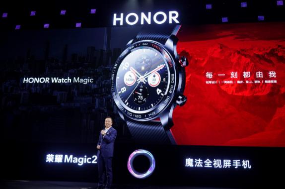 轻薄长续航智能潮表荣耀手表HONOR Watch正式发布,售价899元起