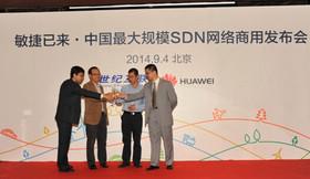 华为与世纪互联最大规模SDN商用网络