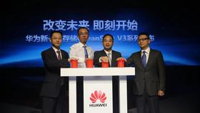 华为存储中国市场领先 首次提出融合存储理念