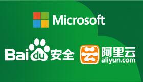 微软Azure、阿里云及百度云打造云生态