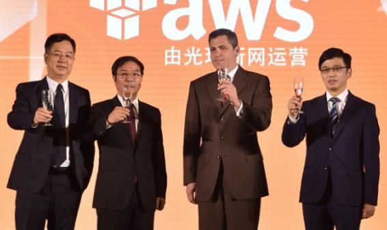 AWS中国(北京)区域正式在中国商用
