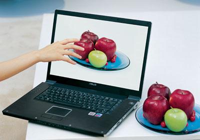华硕w2笔记本震撼上市 电脑商情在线