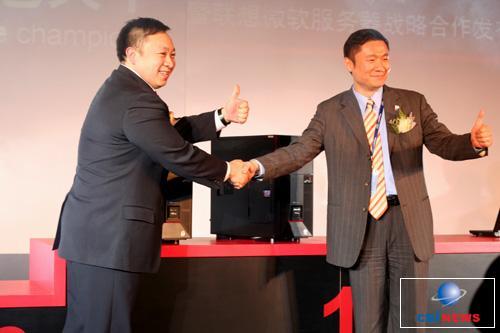 联想集团发布2008年服务器战略 电脑商情在线