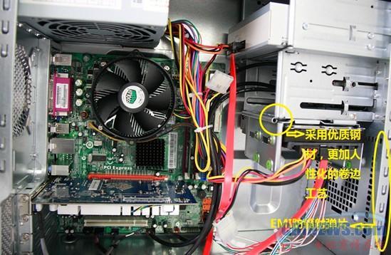台式电脑机箱内部图图片 台式电脑主机箱接线图小机箱台式...