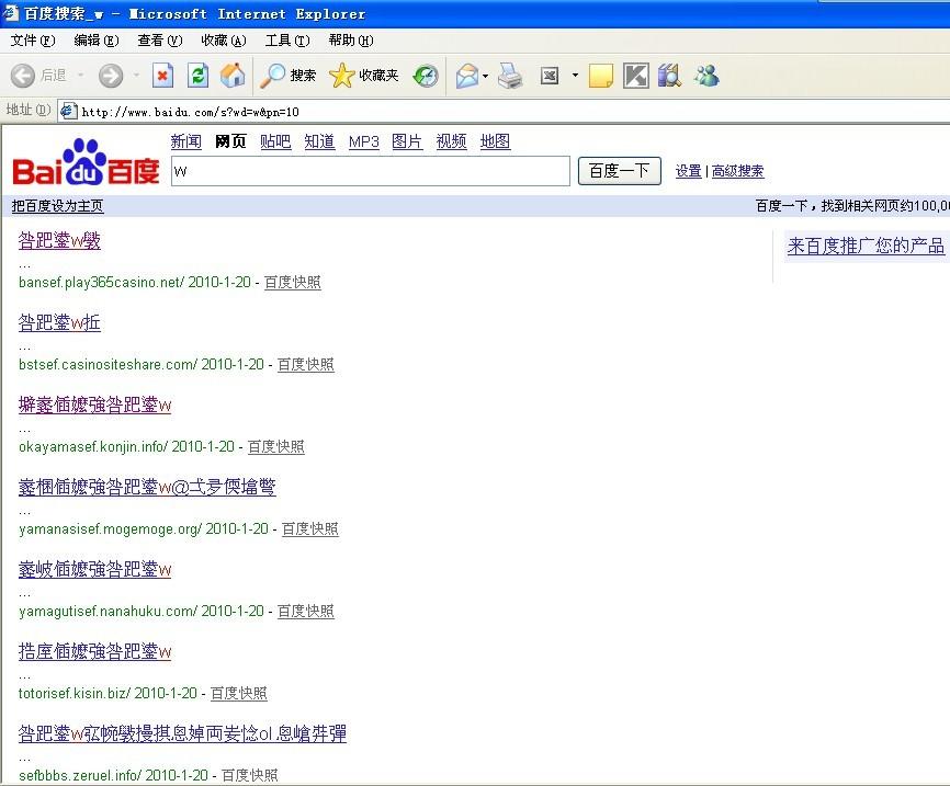 日本网站_日本雅虎网站_日本种子搜索网站_快步图片 ...