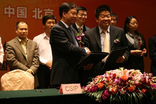 电脑商情在线 csip与华旗爱国者携手共建企业创新中心