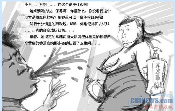 幸运四叶草 - 健康减肥998 - 和讯博客