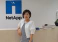 渠道冠军:NetApp欢迎更多伙伴加入家庭